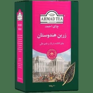 چای زرین هندوستان احمد