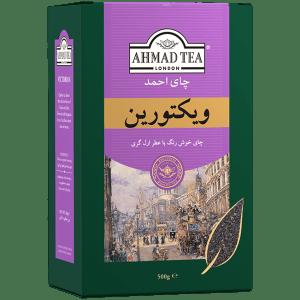 چای ویکتورین احمد